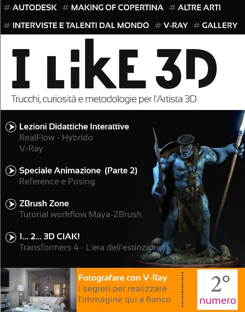 Pubblicazione su Magazine | I Like 3D | 2013 Copertina I Like 3D